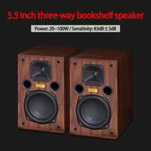 KYYSLB 10W ~ 150W 8 Ohm fièvre 5 pouces en bois passif HIFI haut-parleurs étagère haut-parleurs Audio amplificateur moniteur adapter à la boîte