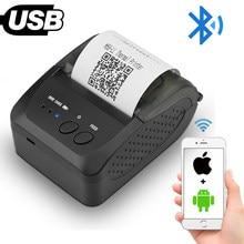 Thermal Printer Portable 58mm Bluetooth Receipt Printer Mini Handheld Mobile Printers for Android iOS Windows Pocket Bill Ticket