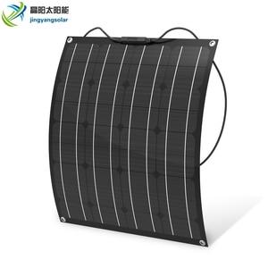 Image 1 - 中国工場出荷時の価格 50 ワットソーラーパネル単結晶柔軟なソーラーパネル etfe 50 ワットモノラル太陽電池ソーラーキット 12 12v バッテリー充電器