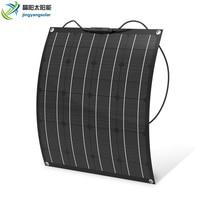 China factory price 50w solar panel Monocrystalline Flexible solar panel ETFE 50w mono solar cell solar kit 12v battery charger
