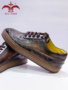Sneakers Men Shoes Brown Vintage-Style 100%Genuine-Leather Patina Letter for Lady Color
