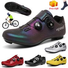 Profesjonalne sportowe buty do jazdy na rowerze MTB obuwie rowerowe mężczyźni samoblokujące buty rowerowe sapatilha ciclismo kobiety kolarstwo trampki tanie tanio HOMASS CN (pochodzenie) Prawdziwej skóry Dla dorosłych Oddychające Wysokość zwiększenie Oświetlony Masaż Wodoodporna