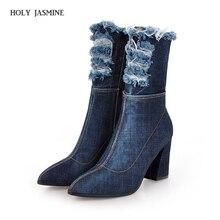 2020 春/秋新ポインテッドトゥデニムブーツ女性超高薄かかとブロークンホールジッパー女の子ブーツブルーラフ靴女性