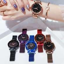 Luxury Women Watches Ladies Magnetic Starry Sky Clock Fashion Diamond Female Quartz Wristwatches relogio feminino zegarek damski