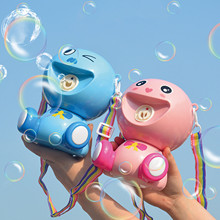 50ml Summer Bubble Machine Automatic Bubble Blower With Light Music And Bubble Liquid Funny Soap Bubbles For Children Baby