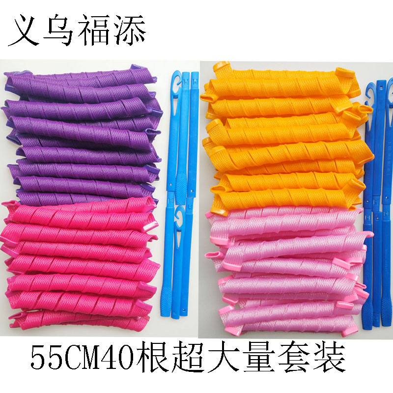 Soft Plastic Magic Hair Spiral Curlers No Heat Curls Tool Diy Hairstyle Accessories 55cm Long Hair Lady Girl Kids Hair Rollers