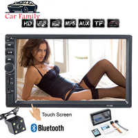 Car Family 2 din General Car Models 7'' Touch Screen Bluetooth car radio player car audio aux Rear View Camera mirror link 7018B