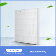 цена на Air Purifier Hepa Filter Custom Size H12 H13 Of Air Purifier Parts for Sharp etc Filter PM2.5 and Haze Car filter replacement