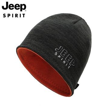 JEEPDSQWinter czapki damskie czapki z dzianiny ciepłe czapki softfashion kapelusze eleganckie i uniwersalne czapki czapki zimowe moda hatsunisex h tanie i dobre opinie litera Dla osób dorosłych CN (pochodzenie) POLIESTER OUTDOOR utrzymuje ciepło 0191 Skullies czapki Na co dzień Spring2021