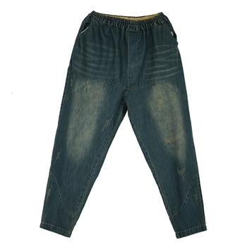 цена High Waist Jeans Vintage Jeans Femme Harem Pants Loose Boyfriend Jeans For Women Denim Jeans Streetwear Trousers Vaqueros Mujer онлайн в 2017 году