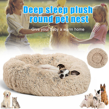 Get more info on the Hot Shag Plush Donut Cuddler Cats Bed Comfortable Calming Round Dog Puppy Mat Sleeping Nest FQ-ing