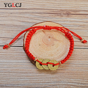 YGLCJ 2018 Lucky Five Emperor Money Can Adjust The Real Copper Money Woven Red Rope Bracelet Evil Spirits Turn(China)