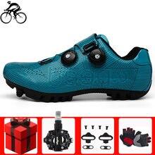 Легкие кроссовки для горного велосипеда мужчин и женщин профессиональные