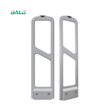 High quality shopping mall clothing store alarm security system door 58khz am eas