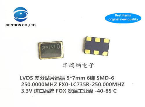 2pcs 100% New And Orginal FXO-LC735R-250 250MHZ 250M 250.000MHZ 5X7 LVDS Differential Patch Crystal