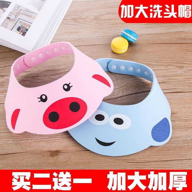 Shower Cap Nursing College Style Lengthen Bath Cap Ear Waterproof Hairdressing Kids Baby Adjustable Eye Protection Household Inf