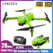 JJRC X17 RC drone 6k professionelle GPS RC Quadcopter mit kamera eders 5G WIFI FPV Drohnen 28 MINUTEN bürstenlosen motor spielzeug VS sg906 pro2
