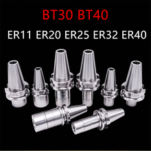 BT30 BT40 ER11 ER16 ER20 ER25 ER32 ER40 70L 80L 100L патрон для фрезерного станка с ЧПУ, обрабатывающий центр, шпиндель, держатель инструмента