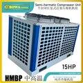15HP HMBP компрессорная установка соответствует различным охлаждающим оборудованиям  таким как масляные охладители или пластиковые системы о...