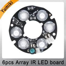Yumiki 6 шт. Массив светодиодный ИК светодиодный s инфракрасная доска для камер видеонаблюдения ночного видения(45 мм диаметр) белый