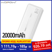 WOPOW Power Bank 20000mah Portable Charger Poverbank Mobile Phone LED External Battery Charger Powerbank 20000 mAh for Xiaomi