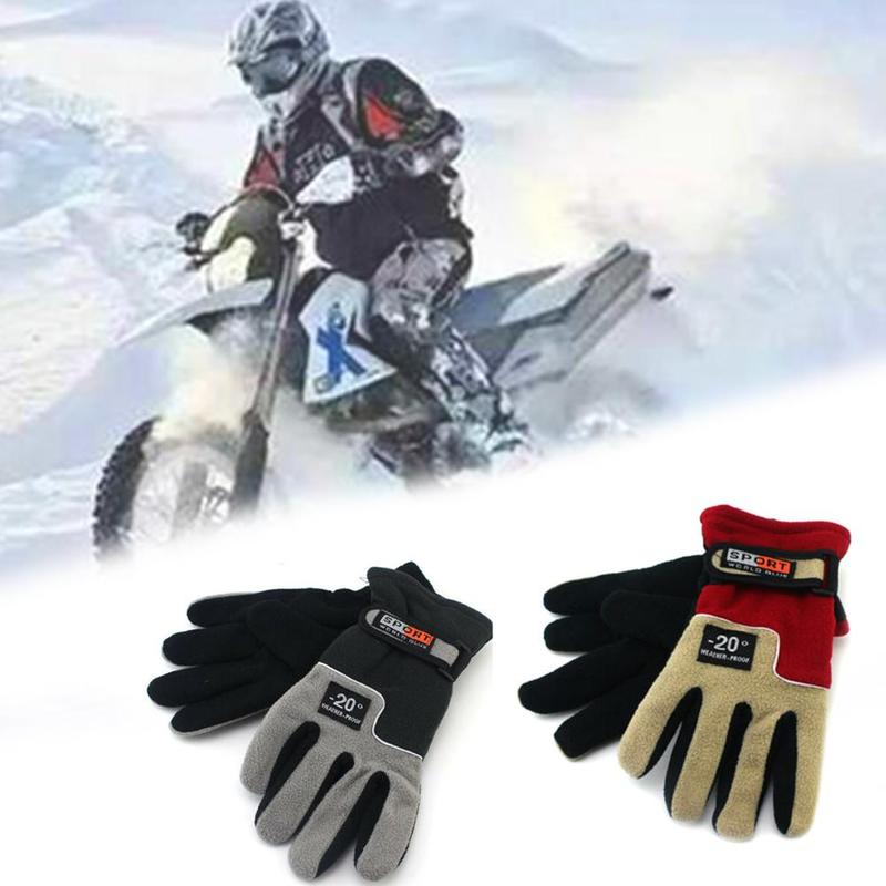 A Pair Of Gloves Men's Bicycle Riding Outdoor Winter Gloves Men And Women Thick Outdoor Fleece Windproof Cold Warm All Fingers