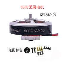 Brushless Motor 5008 KV335 KV400 CW CCW RC Aircraft Plane Multi copter Accessories Brushless Outrunner Motor 4pcs