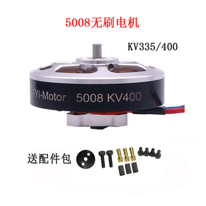 Image 1 - Brushless Motor 5008 KV335 KV400 CW CCW RC Aircraft Plane Multi copter Accessories Brushless Outrunner Motor 4pcs