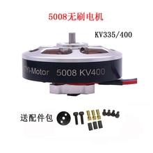Fırçasız motor 5008 KV335 KV400 CW CCW RC uçak uçak çok helikopter aksesuarları fırçasız öncü motor 4 adet