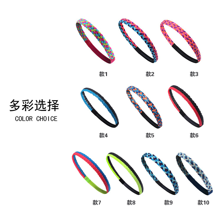 New summer sports headband fitness yoga hair band female sweat anti-slip tide running antiperspirant guide sweat band
