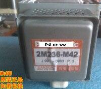 オリジナル電子レンジのマグネトロン 2M236-M42 パナソニックマイクロパーツ