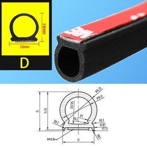 Резиновая уплотнительная лента для двери автомобиля Большой D Тип водонепроницаемая отделка звукоизоляция Звукоизоляционная лента аксессуары для автомобиля 4 размера