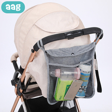 AAG Baby Stroller Accessories Cup Holder Bag for Strollers Bag Organizer Child Pram Cart Car Storage Bags for Wheelchairs