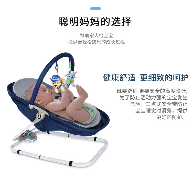 H643aa806ea80424690ad792b0aca89cc4 Baby Swing Baby Rocking Chair 2 in1 Electric Baby Cradle With Remote Control Cradle Rocking Chair For Newborns Swing Chair
