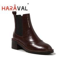 Haraval женская обувь на толстом каблуке; Кожаная обувь; Ботинки;