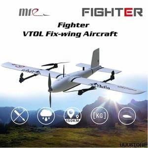 MFE Fighter 2430 мм крыло крыльев, EPO VTOL аэрофотосъемка Fix-Wing UAV FPV RC Самолет набор Хобби DIY игрушки