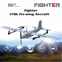 MFE Fighter 2430mm Wingspan Compound Wing EPO VTOL Aerial Survey Fix-wing UAV FPV RC Airplane KIT