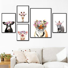 DIY Diamond Painting Elephant Giraffe Tiger Rabbit Cow Pig Full Drill Wall Art Nordic Pictures For Kids Room Decor