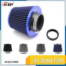 R EP filtro de ar do carro 65 76mm substituição alto fluxo filtros de ar universal esportes filtro de admissão de ar frio desempenho peças do carro