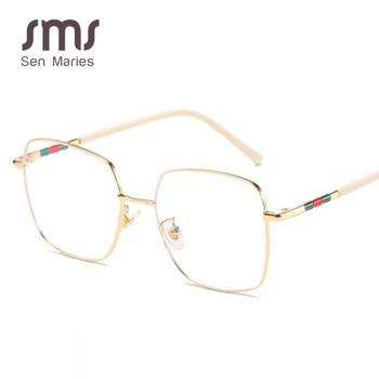 Vintage Square okulary korekcyjne okulary męskie okulary optyczne okulary damskie okulary blokujące niebieskie światło komputerów jasne okulary komputerowe tanie i dobre opinie Sen Maries WOMEN Stop Patchwork GV100901 FRAMES Okulary akcesoria