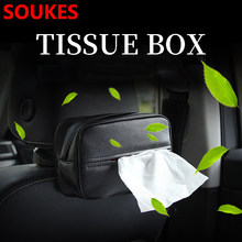 Leather Car Seat Back Hanging Storage Tissue box For Nissan Qashqai Opel Astra J H G Skoda Octavia A7 2 Volvo XC90 V70 Subaru(China)