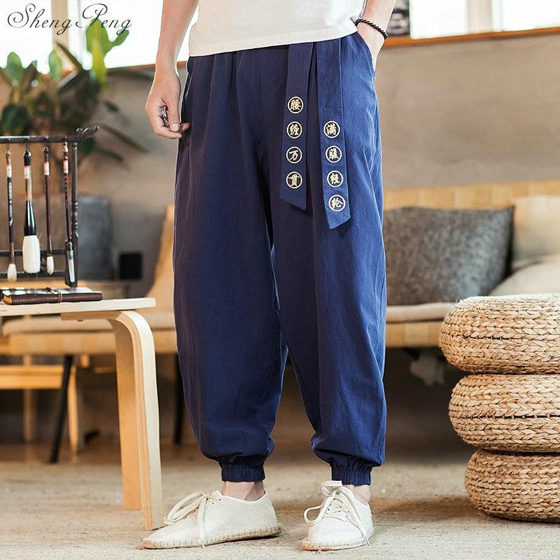 Уличная одежда, шаровары, Интернет магазин, уличный тренировочный низ, традиционная китайская мужская одежда, Kungfu размера плюс, для мужчин 5XL V1855|Штаны| | АлиЭкспресс