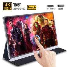 15.6 4K Touch screen monitor IPS HDR for PS4 Xbox Switch gam