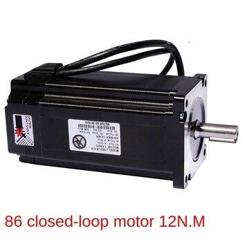 86 high-speed closed-loop stepper motor 86HSE12N torque 12N closed-loop stepper motor dc closed loop stepper motor 86hb step motor 12 5n m nema 86 closed loop 2 phase stepper motor driver