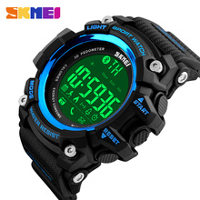 SKMEI Waterproof Men Watches Luxury Brand Fashion Military D