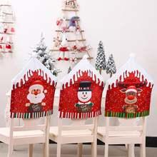 Рождественские декоративные чехлы для стульев обеденный сиденье