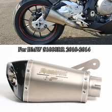 60.5mm Motorcycle Exhaust System Muffler Silencer Tip Pipe With Removable DB Killer For BMW S1000RR 2010 2011 2012 2013 2014