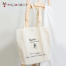 Новая модная женская сумка для покупок, дамские холщовые сумки для покупок с буквенным принтом, пляжные сумки, школьные сумки для девочек C17