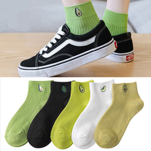 Short Socks Sox-Girl Harajuku Breathable Cotton Women Ladies Casual Avocado for College-Style
