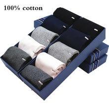 100% de algodón para hombre, calcetín desodorante, informal, largo, Color puro, 5 pares